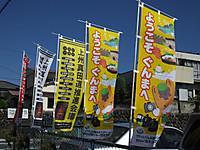 Akinori20151003_32