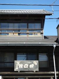 Akinori20151003_36
