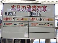 Akinori20151003_39