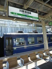 Akinori20151003_42