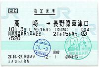 Akinori20151003_48