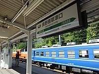 Akinori20151003_60