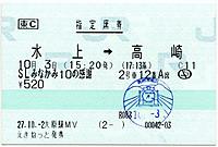 Akinori20151003_70