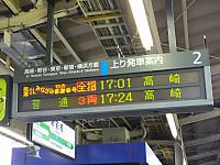 Akinori20151003_82