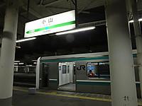 Akinori20151003_87