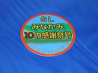 Akinori20151003_80