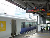 Kawagoe20151012_05