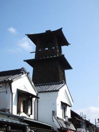 Kawagoe20151012_17