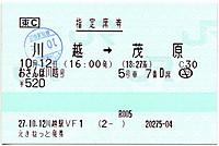 Kawagoe20151012_23