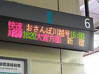 Kawagoe20151012_24