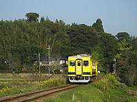 Isumi350_20151013_01
