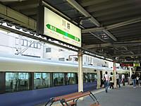 Kawagoe20151012_26