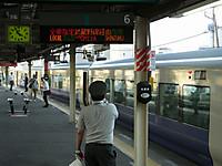Kawagoe20151012_27