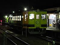 Isumi350_20151014_04