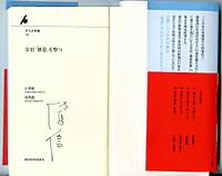 Jinbocho20151016_04