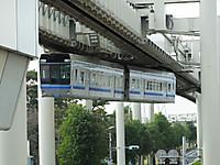 Chiba_mono20151017_11