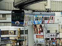 Chiba_mono20151017_13