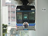 Chiba_mono20151017_15