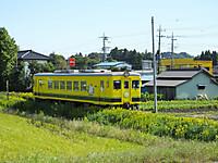 Isumi350_20151018_12
