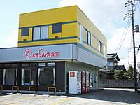 Isumi_nakagawa20151018_13