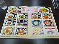Isumi_nakagawa20151018_14