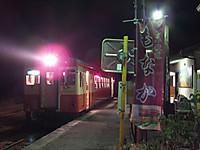 Isumi_kiha20_20151020_03