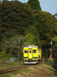 Isumi350_20151023_02