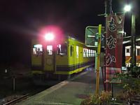 Isumi350_20151026_05