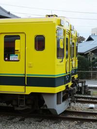 Isumi300_20151031_32