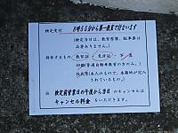 Kenren20151101_02