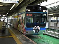 Chiba_mono20151108_04