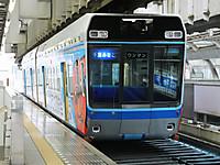 Chiba_mono20151108_08