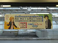 Chiba_mono20151108_12