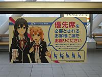 Chiba_mono20151108_14
