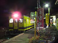 Isumi350_20151110_04