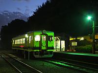 Isumi350_20151115_13
