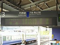 Utibo20151121_09