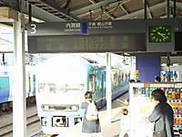 Utibo20151121_10
