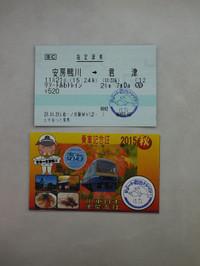 Utibo20151121_13