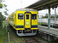 Isumi350_20151122_03