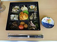 Isumi_yamucha20151122_22