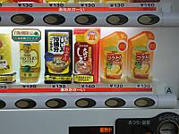 Isumi_ohara20151123_3