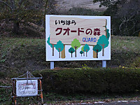 Tukizaki20151123_04