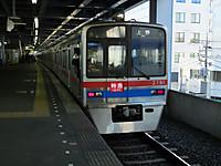 Keisei20151128_01