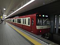 Keisei20151128_07