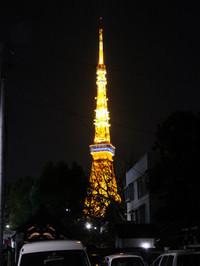 Tokyotower20151128_08