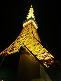 Tokyotower20151128_09_2