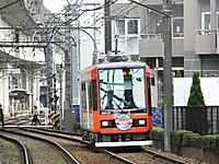Toei20151130_12