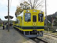 Isumi300_20151206_12