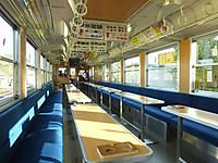 Isumi350_20151206_03